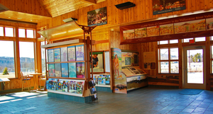 Bennington Welcome Center Main hall looking at archeology